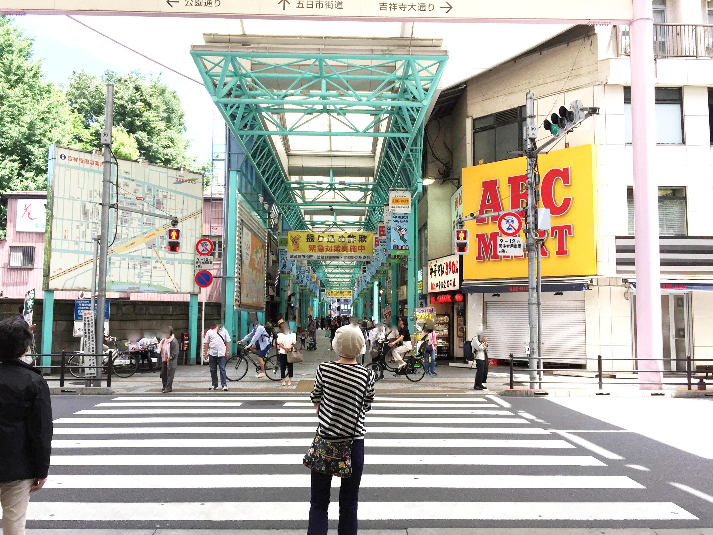 吉祥寺サンロード横断歩道