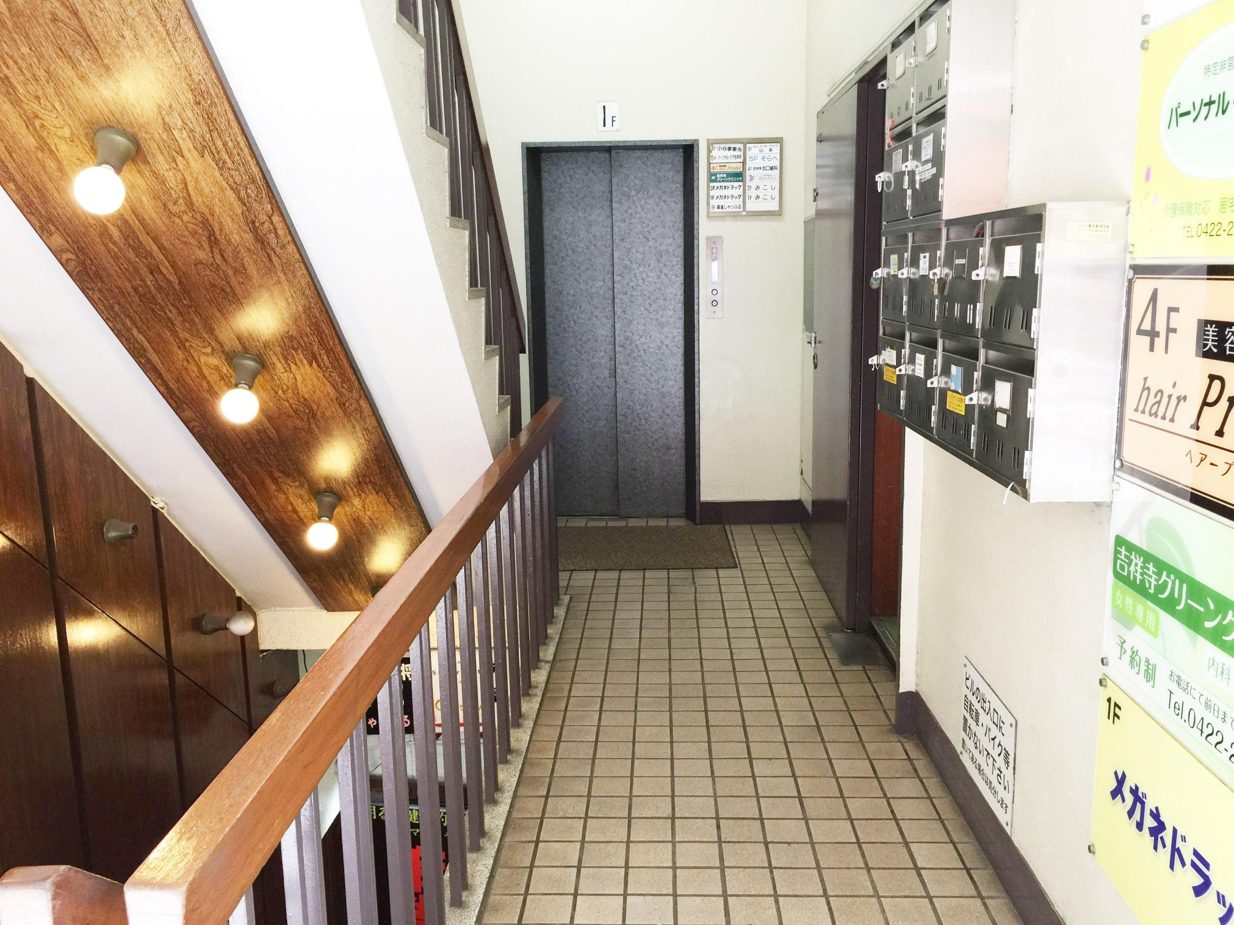 そらへ入り口エレベーター